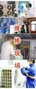 珠海海尔洗衣机维修三洋荣事达金羚威力美的TCL西门子三星松下