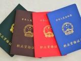 南京面包培训班