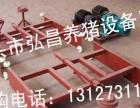 安装养殖场自动化清理粪便设备厂家世昌畜牧专业设计规划猪舍刮粪