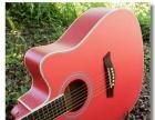 全新入门吉他优惠啦 淘宝企业店铺巨星乐器 定做乐器琴盒