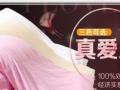 黛梦雅家纺加盟 其他 投资金额 20-50万元