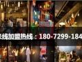 米线米粉加盟排行榜_常州阿香米线加盟店条件