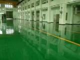 金华环氧树脂薄涂地坪造价低廉,表面美观