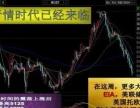 股票 现货金融服务