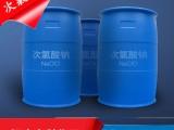 河南开封次氯 酸钠(10-14)%,厂家供应河南东科