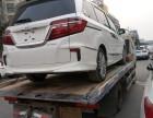 郑州拖车救援 货车救援 24伏搭电换轮胎