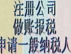 重庆杨家坪公司注销