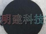 供应净水滤料粉状活性炭滤料粉状活性炭直销