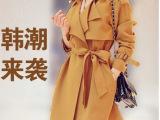 2014唯美韩国风衣女秋季新款修身韩版外套女式风衣中长款