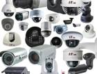 毕节监控安装 安防监控 安装无线监控 网络布线