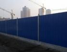 主营产品:彩板活动房,网架房,集成房屋,彩板围挡