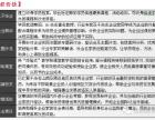 时代晋商 总裁EMBA-24班火热招生中