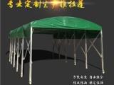 嘉兴南湖哪里有卖推拉雨棚的 仓库帐篷 简易遮阳蓬房厂家