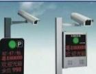 安防监控、网络布线、无线WiFi、弱电机房工程安装