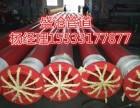 盛沧DN125消防涂塑钢管制造厂家及价格