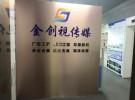 海南广告公司 海口广告公司 三亚广告公司 海南广告传媒公司