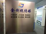 海南广告传媒公司 海口广告传媒公司 三亚广告传媒公司