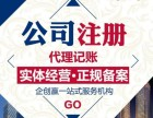 杭州注册食品公司,食品经营许可证怎么办