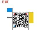 济宁香港公司注册注册离岸公司