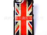 深圳宝安厂家大量供应iPhone6果冻滴胶手机壳苹果6防滑手机外