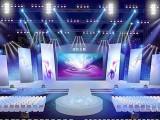 郑州活动庆典策划 展览搭建