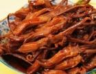 重庆卤菜现捞油卤技术培训