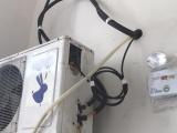 月兔空调维修大连东芝空调维修