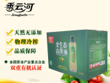 厂家供应物理冷榨非转基因一级野生纯正山茶油食用油礼盒装整箱