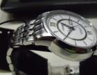 出售西铁城机械手表:NH8320-50AB