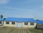 机场附近育新镇哈拉呼村 仓库 850平米
