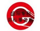 无锡盛阳专利商标事务所,专利商标注册申诉首选