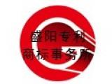 无锡盛阳专利商标事务所,专利商标注册申诉