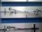 安装水电;洁具;灯具;马桶,维修太阳能