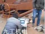 上海超声波-上海震动时效设备-上海超声波震动时效设备