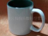 供应一级内彩杯  热转印用 内彩马克杯