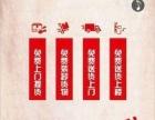 上海佳吉快运有限公司昆明分公司西山区办