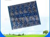 led照明灯、驱动电源等电子产品 电路控制板加工 smt贴片后焊