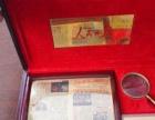 1997年香港回归人民日报发行彩色微缩金报纸