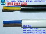 (襄樊)(BPYJVPP2高温阻燃变频电缆)(中海石油)