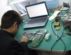 温州打印机 投影机维修 安装 销售一体化服务