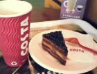 宁波Costa咖啡加盟