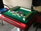二手麻将机5.0的只卖400元