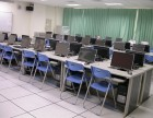 光明培訓辦公軟件應用設計課程
