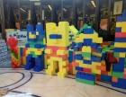 积木王国租赁,积木设备搭建,儿童积木乐园出租