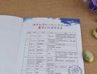 荆州同学二十周年同学聚会纪念册活动策划 全套服务