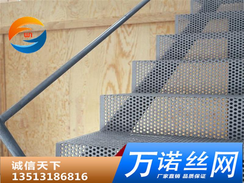 有品质的楼梯装饰冲孔挡板上哪买