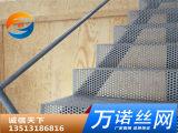 哪有供应好的楼梯装饰冲孔挡板 实惠的楼梯装饰冲孔挡板