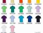 沈阳聚会T恤定制同学会班服定制服装印制印logo