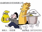 天津无抵押贷款真实靠谱安全有保障