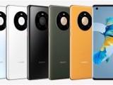 宣城高端二手品牌手机 苹果手机高价上门